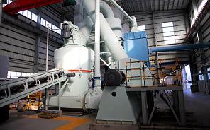 山东信发氧化铝制粉项目