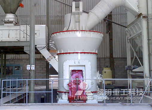 河北武安煤粉制备项目