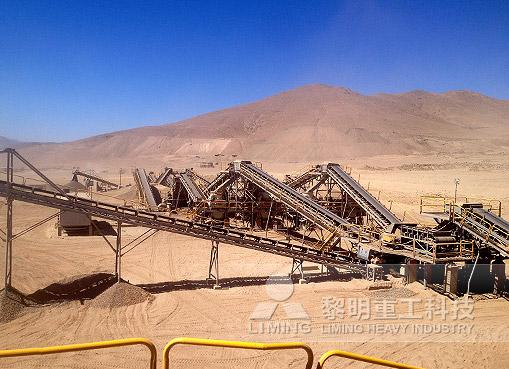 智利科皮亞波鐵礦石加工項目
