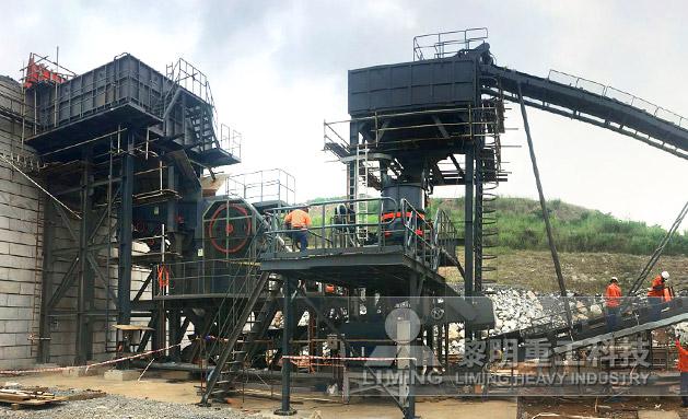 越南鎢礦破碎生產線