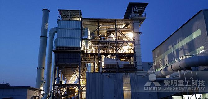 首鋼集團尾礦資源再利用項目